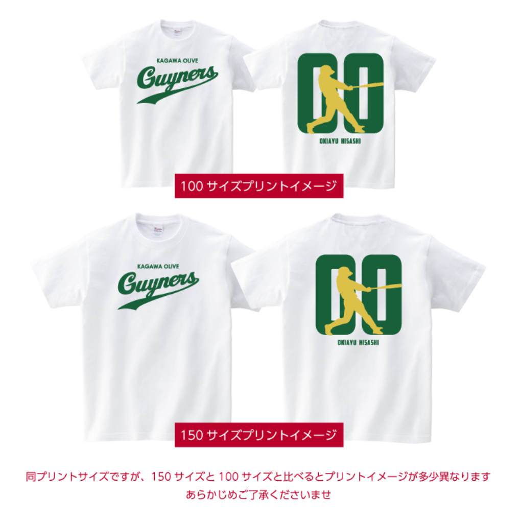 085_guyners_hisashi_okiayu_00