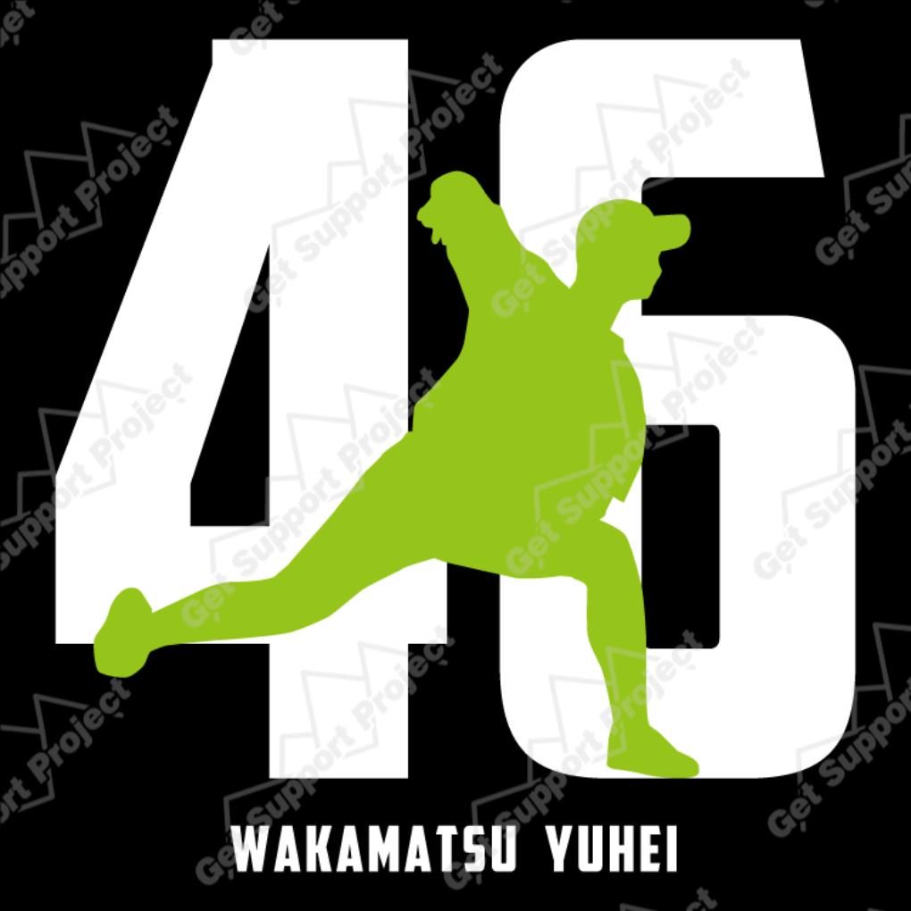 085_guyners_yuhei_wakamatsu_46