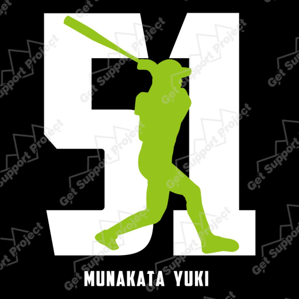 085_guyners_yuki_munakata_51