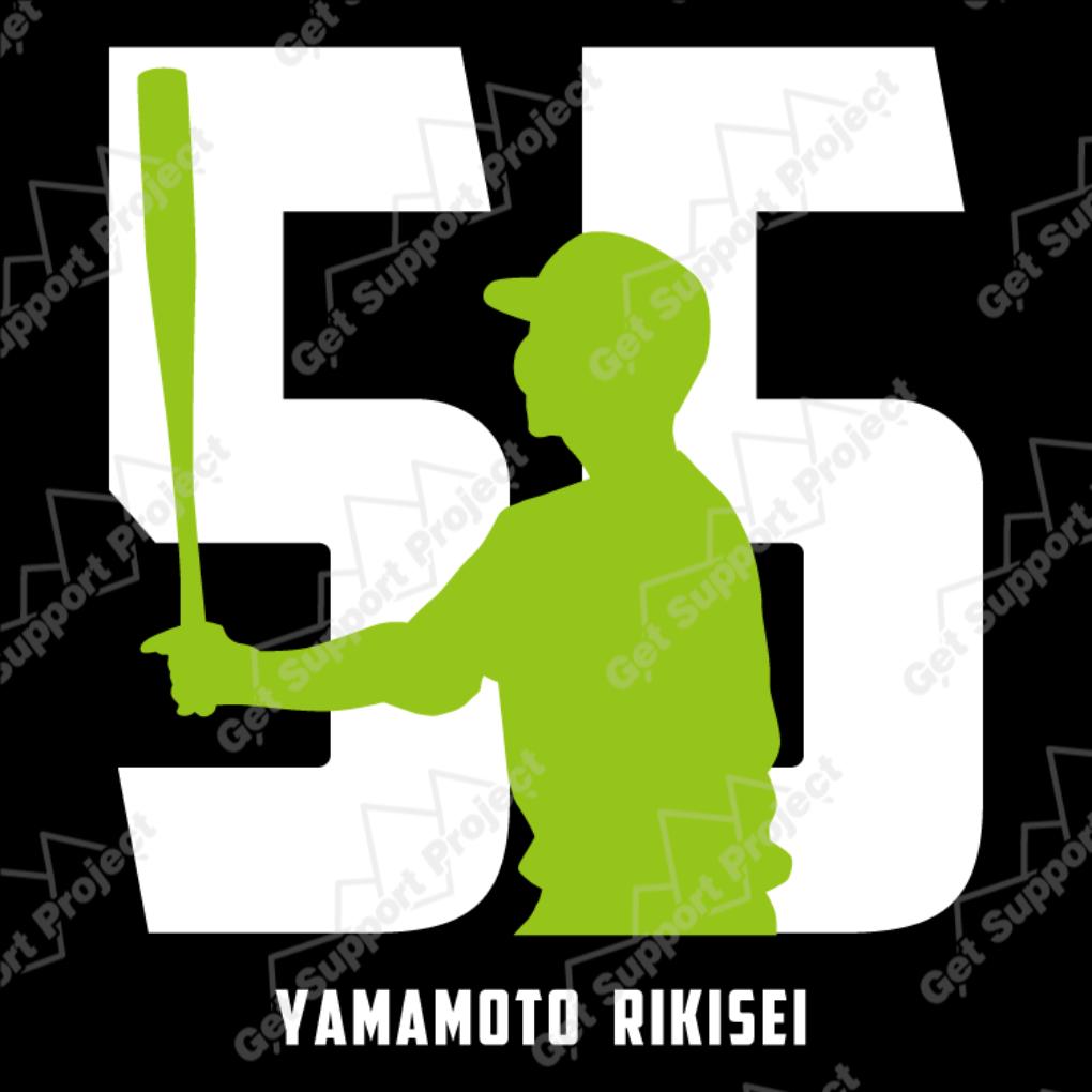 085_guyners_rikisei_yamamoto_55