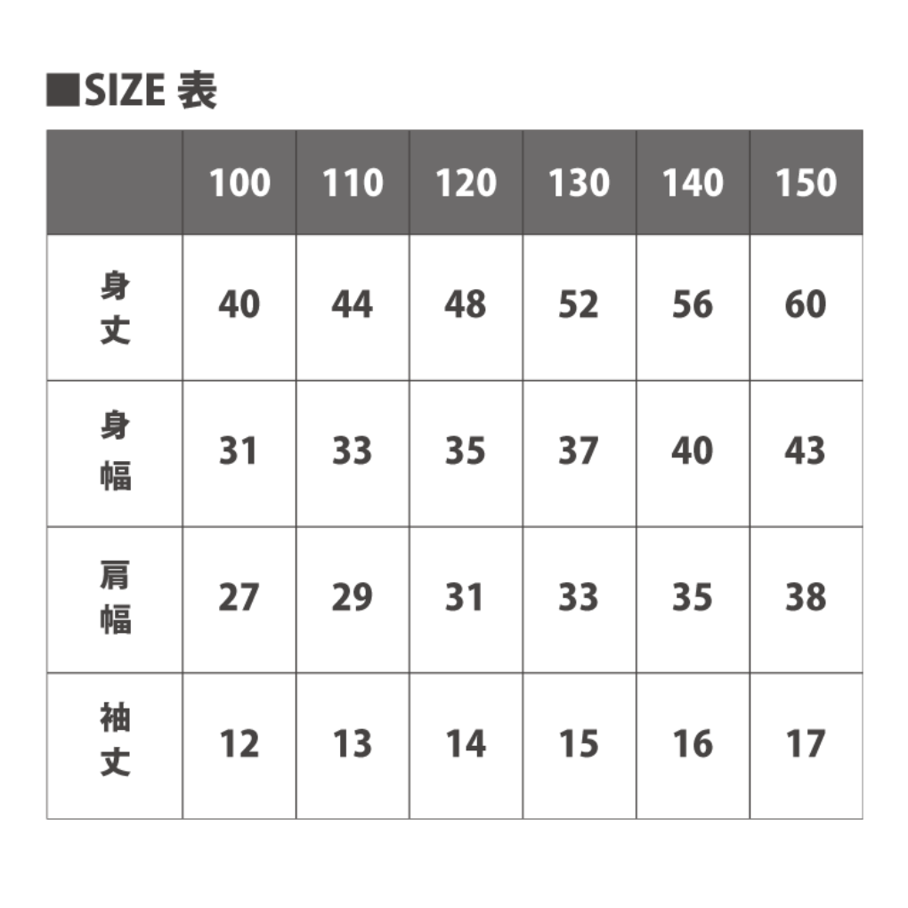 085_guyners_kouno_rin_27