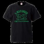 5001_s_hayamizu_32_2021