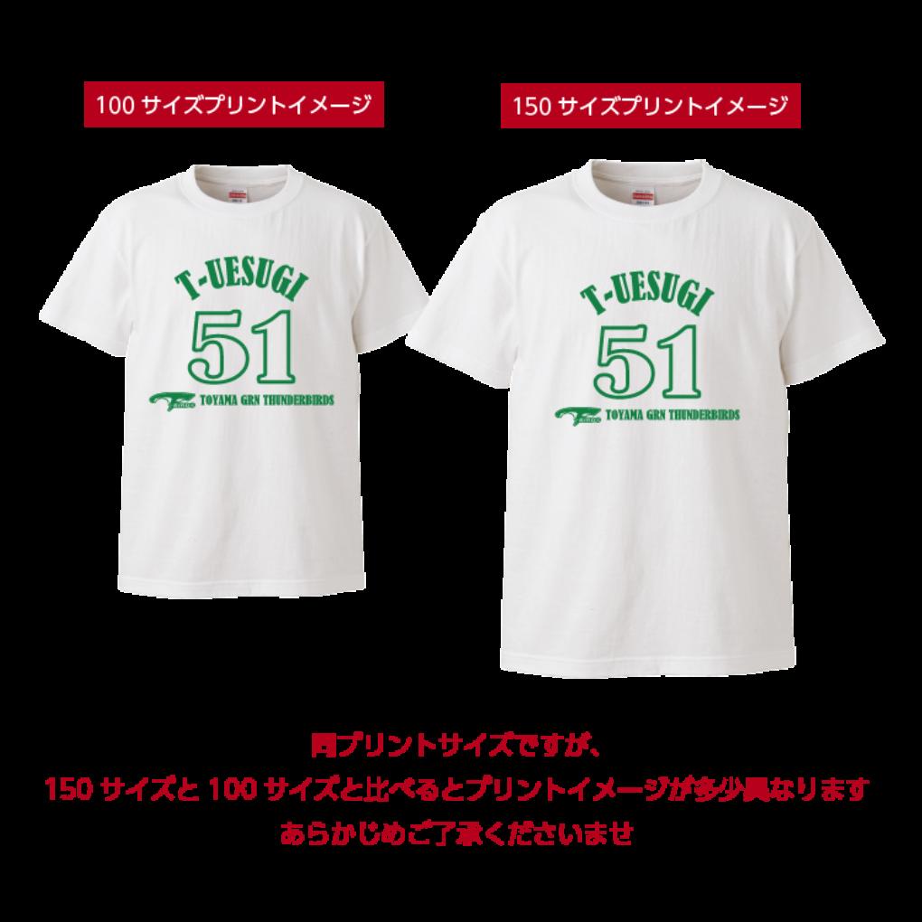 5001_t_uesugi_51_2021