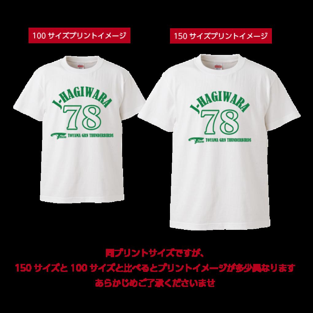 5001_j_hagiwara_78_2021