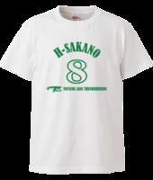 5001_h_sakano_8_2021
