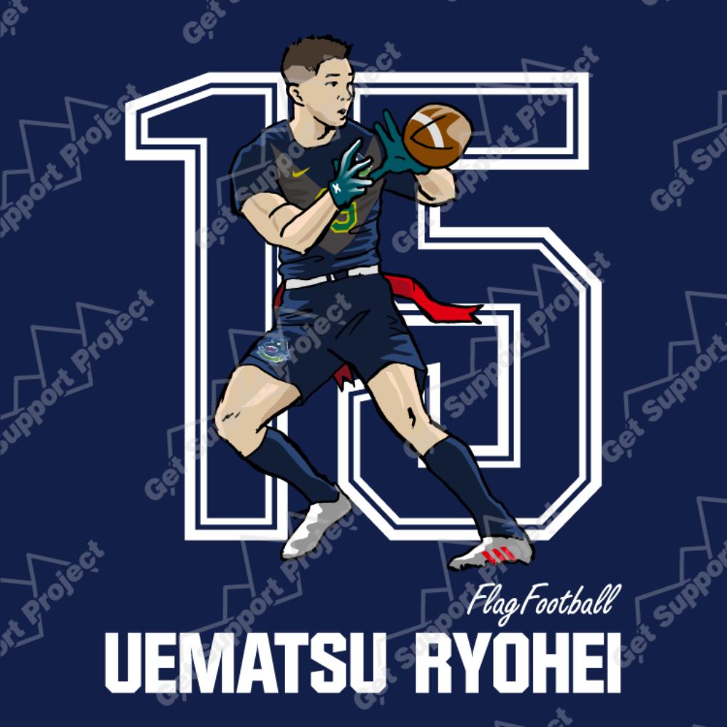 5001_uematsu_tshirts