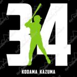 085_guyners_kazuma_kodama_34