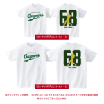 085_guyners_tsubasa_takagi_68
