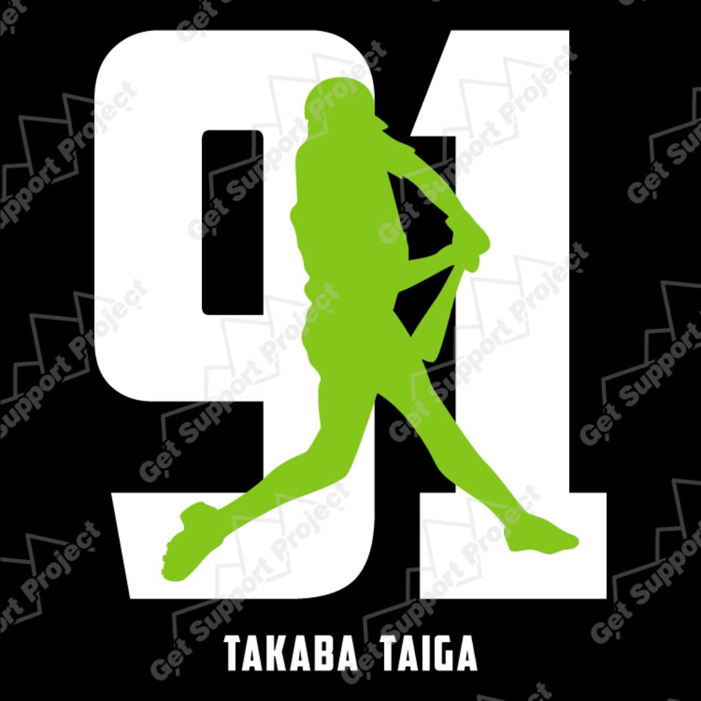 085_guyners_taiga_takaba_91