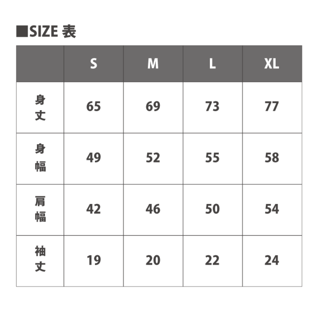 5001_Hirayama_plus03